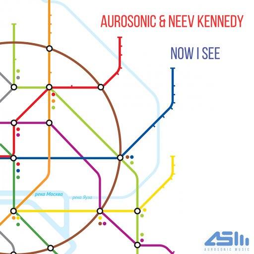 aurosonic альбом Now I See