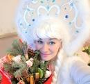 Светлана Терехова-Буторина фото #7