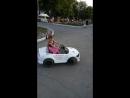 Моя юная автоледи