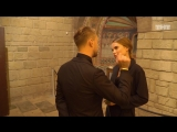 Даша и Егор