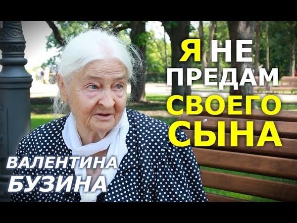 Три года делу Олеся Бузины. Большой разговор с матерью о суде и вере в справедлиовсть