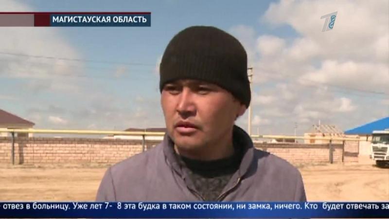 5 летний мальчик попал под напряжение в 6000 вольт