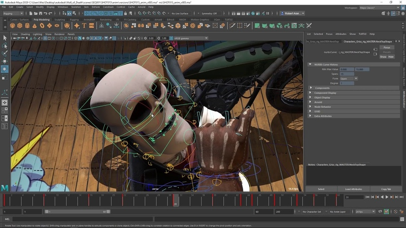 Maya 2019 – Cached Playback for better animation