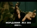 А.Воробей-Ворона