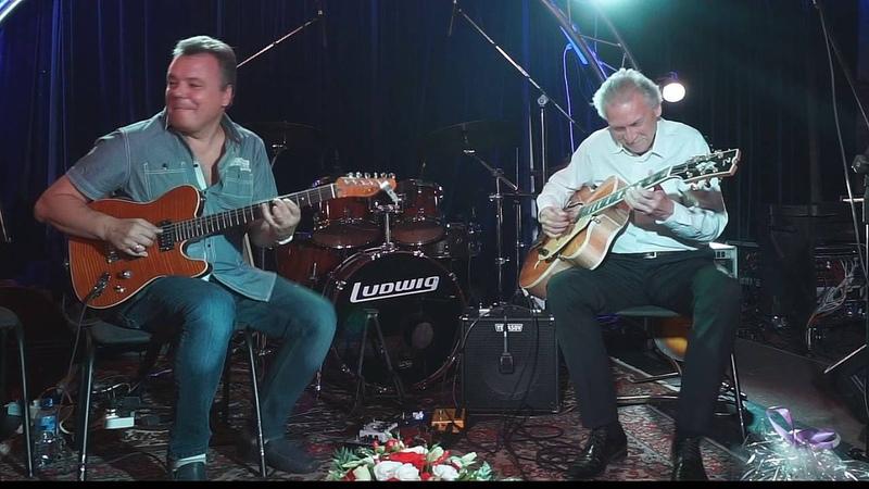 Игорь Бойко и Алексей Кузнецов - Oh, Lady Be Good