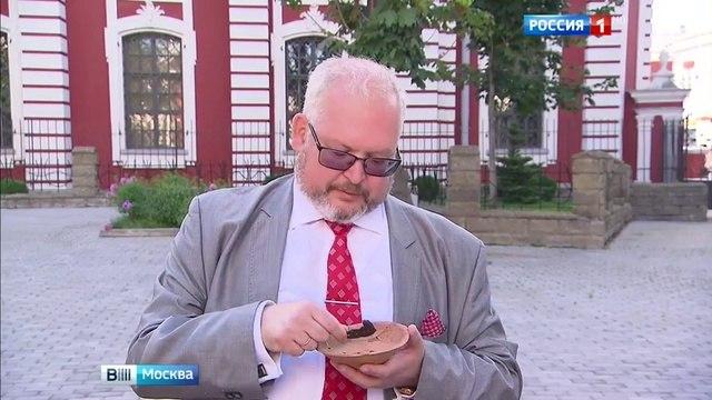 Вести-Москва • При раскопках в районе Якиманки найдены пули времен Смуты