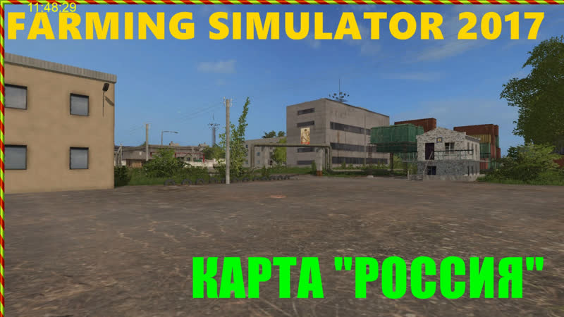 Farming Simulator 2017--стрим КАРТА РОССИЯ v 2.0.7 ч19
