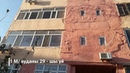 Түркістан қаласы Сапасыз жөнделген көп қабатты тұрғын үйлер