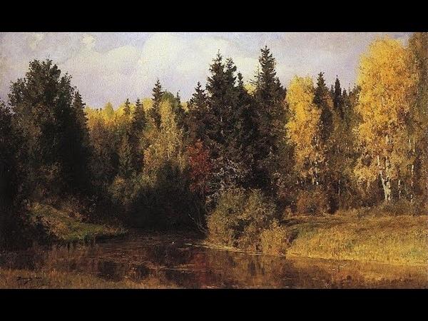 Мастерская ВД Поленова. Картина Осень в Абрамцеве. Музей Поленова