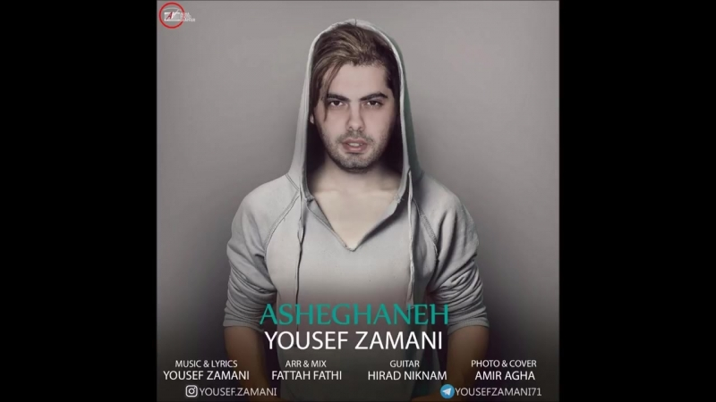 V Zamani Asheghaneh 2017 یوسف زمانی عاشقانه mp4