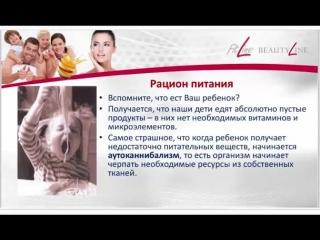Детское питание c продуктами PM International AG