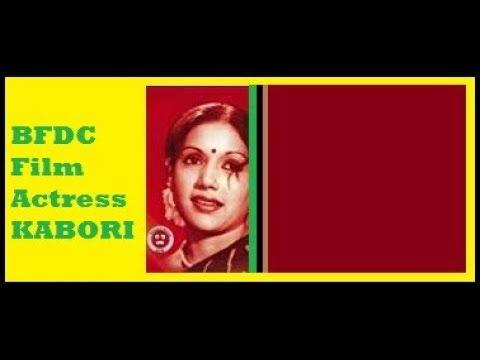 চিত্র নায়িকা কবরী সারোয়ার Sweety Bangladesi Film Actress Kobori Sarwar!