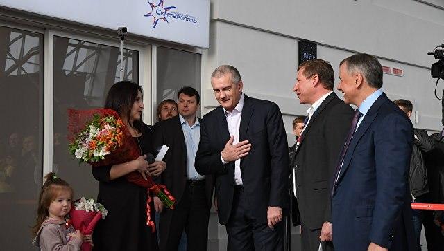 Встреча первых пассажиров в новом аэропорту города Симферополя
