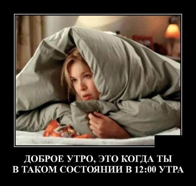 http://pp.userapi.com/c845521/v845521691/1ab635/lsKssAWoG7U.jpg