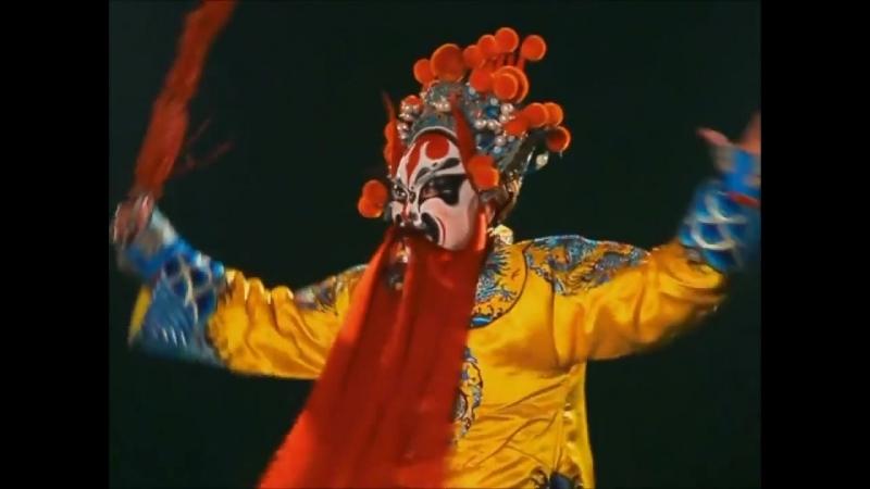 13、京剧 (Пекинская опера)