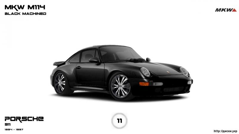 Диски Porsche 911 1994 - 1997