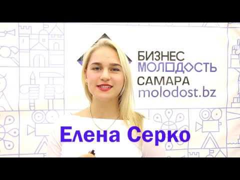 Елена Серко приглашение на Руслана Татунашвили