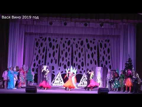 Ох уж этот Старый новый год Добрыня Бендеры ДК Ткаченко 2019 часть 5