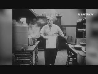 Кулинар Гнабри