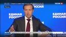 Новости на Россия 24 • Бесплатная приватизация навсегда и другие итоги заседания Единой России