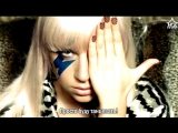 Lady Gaga — Just Dance (feat. Colby O'Donis) [рус.саб]