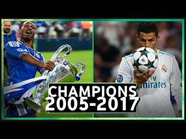 Finali di Champions dal 2005 al 2017 [HD]