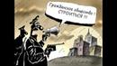 После ЧП в Магнитогорске нормальное государство должно национализировать Магнитку! БЕЗ РЕКЛАМЫ