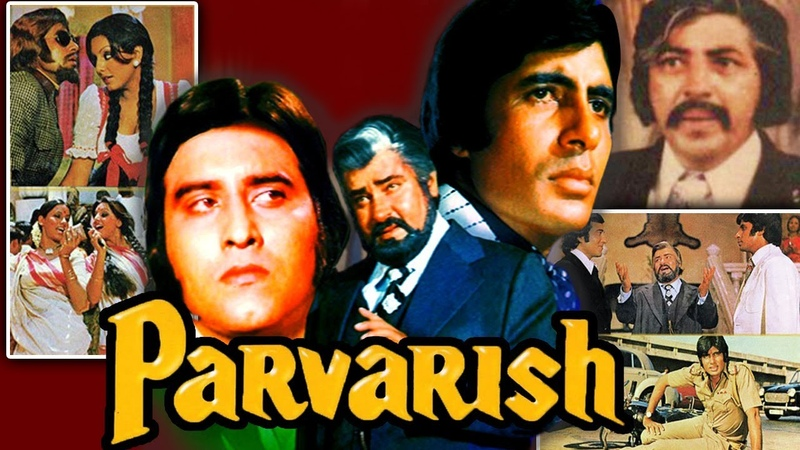 Parvarish 1977 Full Hindi Movie Amitabh Bachchan Vinod Khanna Neetu Singh Shabana Azmi