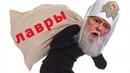 Филарет все таки решил отжимать Лавры у украинских православных