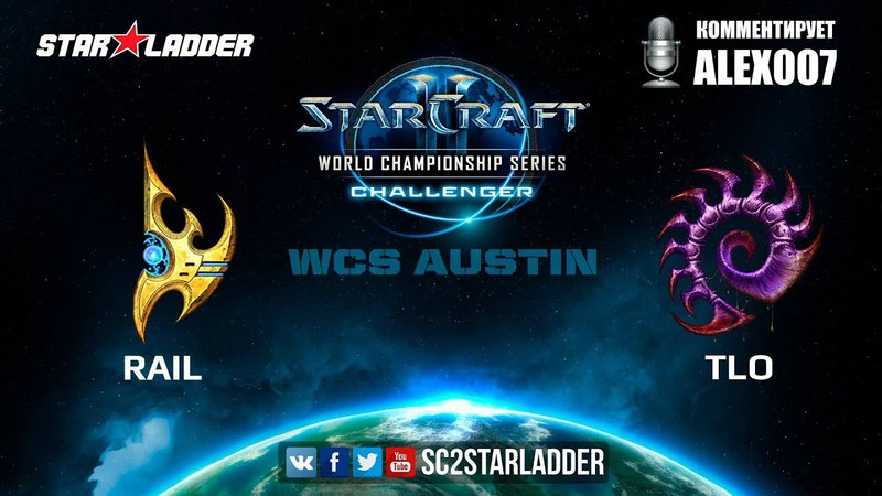 2018 WCS EU Challenger Season 1 - Квалификация 2: TLO (Z) vs Rail (P)
