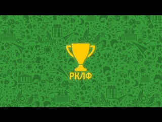 Обзор матча Приток-Бизнесконтакт