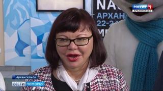 ВГТРК ПОМОРЬЕ   Архангельск сегодня встретил огонь зимней Универсиады