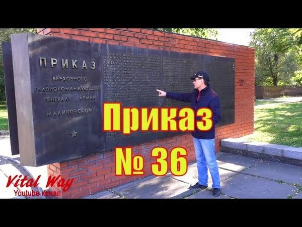 Приказ Верховного Главнокомандующего И Сталина от 25 октября 1943 года аудио оригинал Левитан