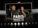 Париж закон и порядок 3 серия криминал 2007 Франция