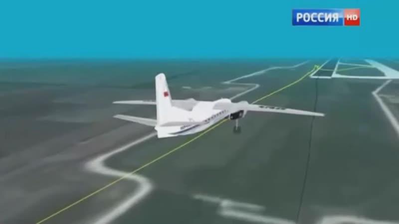 трагедия в самолете оказалась по причине система Б.О.М.Ж