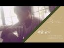 TheEastLight - 2nd Mini Album «Love Flutters» Highlight Medley