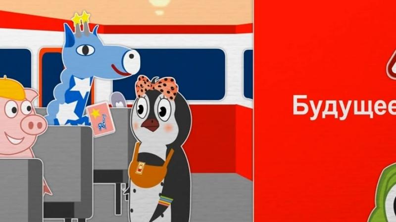 УРОКИ ОТ ПИНГИ И КРОКИ | 14. Едет красный трамвай