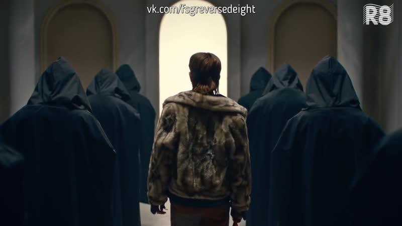 [RUS.SUB] ATEEZ – Say My Name MV