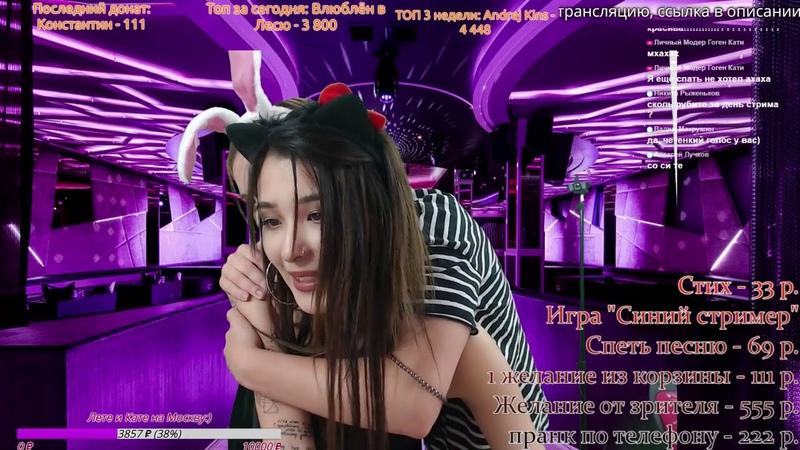 Vlc record 2018 09 22 13h06m18s ВЕСЁЛАЯ ПЯТНИЦА D Жаркий стрим 18 mp4