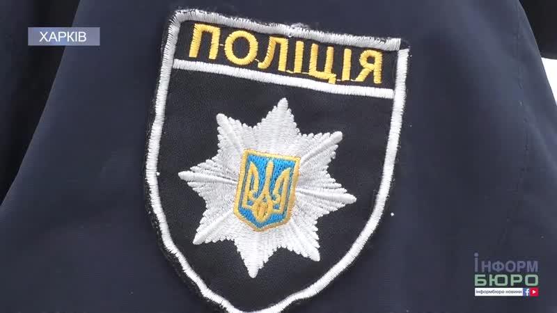За минулий тиждень патрульні поліцейські виїжджали на 3455 викликів