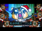 Aggressive Retsuko Total Aggressive Mode Japanese Heavy Metal
