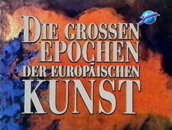 Документальный сериал «Великие эпохи европейского искусства» 8 серий