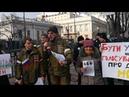 Зелёные человечики уже в Киеве и хотят вешать бандеровцев