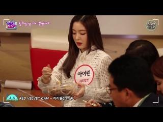 ailin, jjajangmyeon meogbang 161226