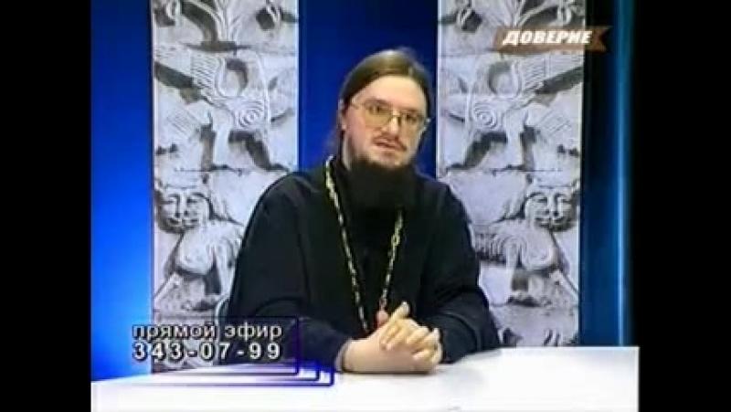 Священник Даниил Сысоев_ Как получить Спасение, о действии греха на душу человек