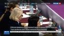 Новости на Россия 24 • Российские гимнастки стали лучшими на Гран-при Москвы