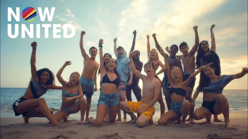 Now United - Meet The Group