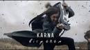 KARNA - Вітролом (Official video 2019) ПРЕМ'ЄРА!