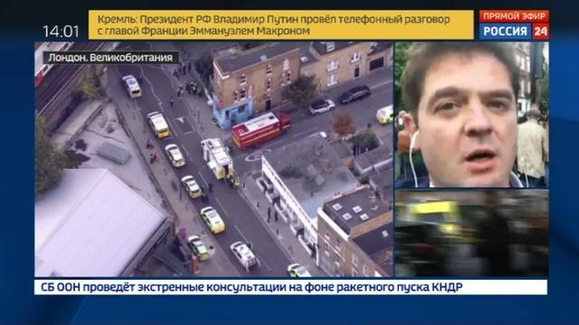 Новости на Россия 24 • Взрыв в метро Лондона признали терактом