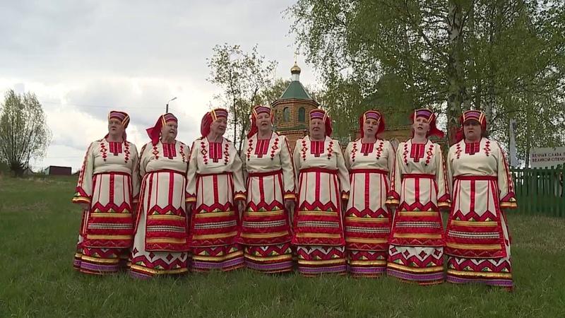 Од пинге. Ансамбль Комолявка из с.Кульмино Чамзинского района